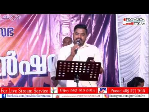Aghilendia Church of God General Convention - DAY - 4   LIVE -